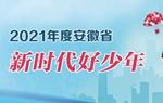 QQ截图20210710135336_副本_副本.jpg