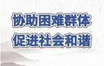 hsrb20211014_004_001_b_副本.jpg