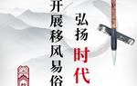 微信图片_20200819094651_副本.png