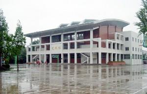 学校艺体馆.jpg