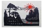 屯溪龙山实验小学剪纸《绿水青山就是金山 银山》倪予馨三(1)班指导教师孙宁丽_副本.jpg
