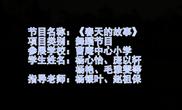 淮南2.png