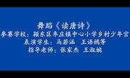 阜阳1.png