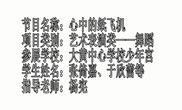 阜阳3.png