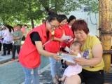 14安徽省淮南市凤台县新集街道新集家园社区.jpg