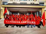 """6安庆市岳西县莲云乡""""莲动五小""""特色志愿服务项目.jpg"""