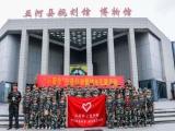 """8蚌埠市五河县""""小荷伞""""扶贫公益行动志愿服务项目.jpg"""