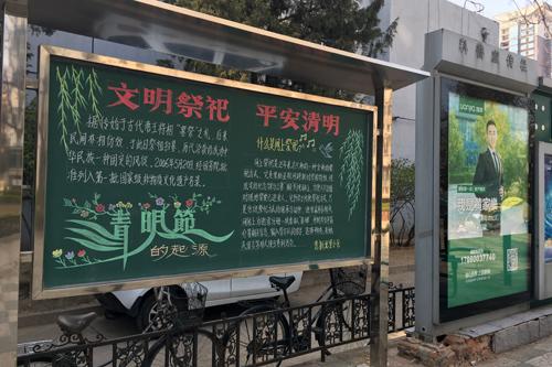 惠新北里小区宣传橱窗展示.jpg