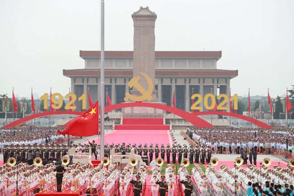 微信图片_20210707103550.jpg