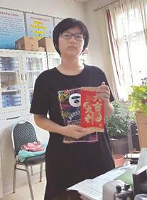 杨佳莹_副本33.jpg