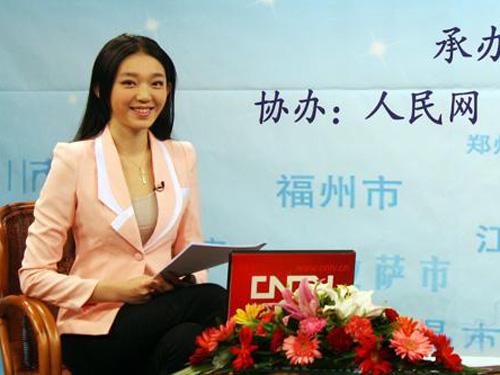 中国网络电视台主持人单妍.jpg