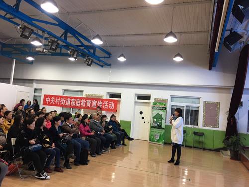 科育社区开展家长学校系列活动―培养孩子解决问题的15步.jpg
