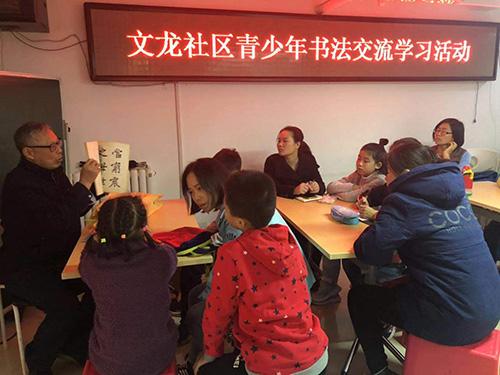 500海淀区东升镇文龙社区举办青少年书法交流学习科普活动 (2).jpg
