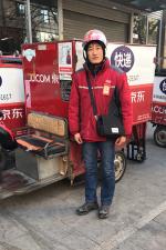 北京京邦达贸易有限公司北京分公司--杜栓珍(海淀街道).jpg