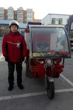 北京京邦达贸易有限公司北京分公司--王洪雷(田村街道).jpg