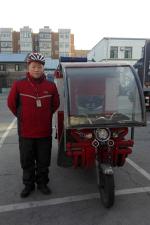 北京京邦达贸易有限公司北京分公司--徐成鹏(田村街道).jpg