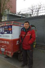北京京邦达贸易有限公司北京分公司--吕国辉(青龙桥街道).jpg