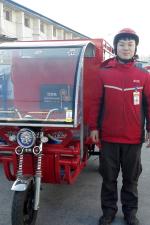 北京京邦达贸易有限公司北京分公司--史志强(田村街道).jpg