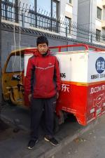 北京京邦达贸易有限公司北京分公司--贠志勇(青龙桥街道).jpg