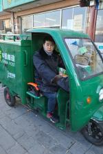 北京市海淀区世纪城邮局--于涛(曙光街道).jpg