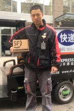 北京顺丰速运有限公司--卢一儒(海淀街道).jpg