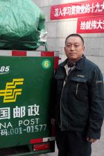 中国邮政集团公司北京市海淀区分公司紫竹院邮政支局--商梦军(紫竹院街道).jpg