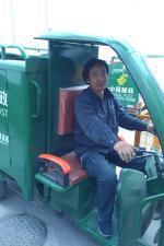 中国邮政集团公司北京市海淀区分公司温泉邮政支局--宋立明(温泉镇).jpg