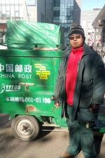 中国邮政集团公司北京市海淀区西北旺邮政支局--李超(西北旺镇).jpg