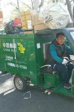 中国邮政集团公司海淀区分公司--李明星(海淀街道).jpg