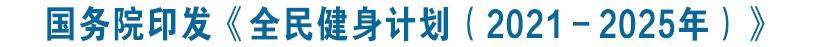 北京站-头条蓝.jpg
