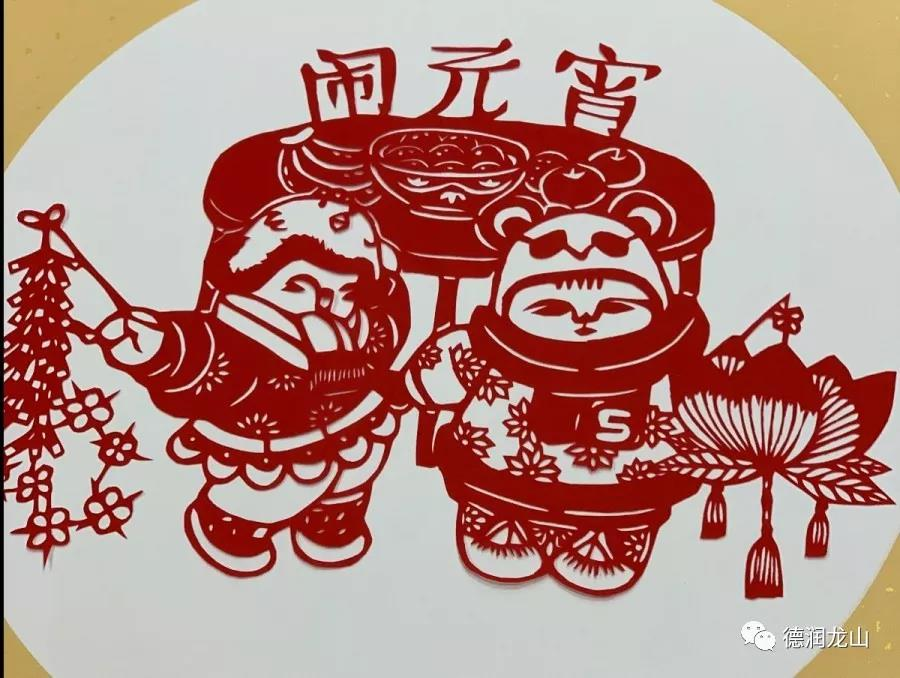 """南城社区""""手工剪纸庆佳节 趣味灯谜闹元宵""""亲子活动.jpg"""