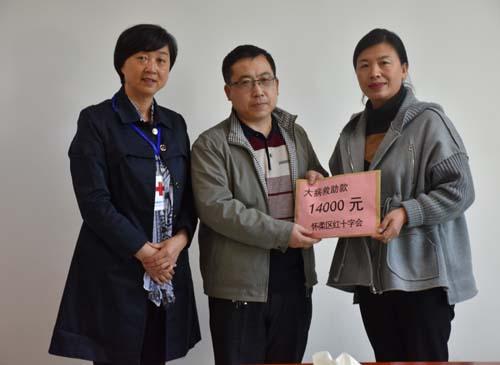 怀柔区红十字会携手企业开展爱心救助