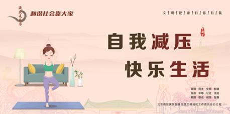 CH3_副本.jpg