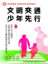 未成年海报11.jpg
