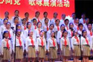 延庆区第二小学表演《我们的心儿向太阳》、《绿色北京》2.jpg