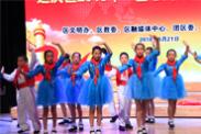 靳家堡中心小学表演《红星歌》、《伟大的北京》-(2)2.jpg