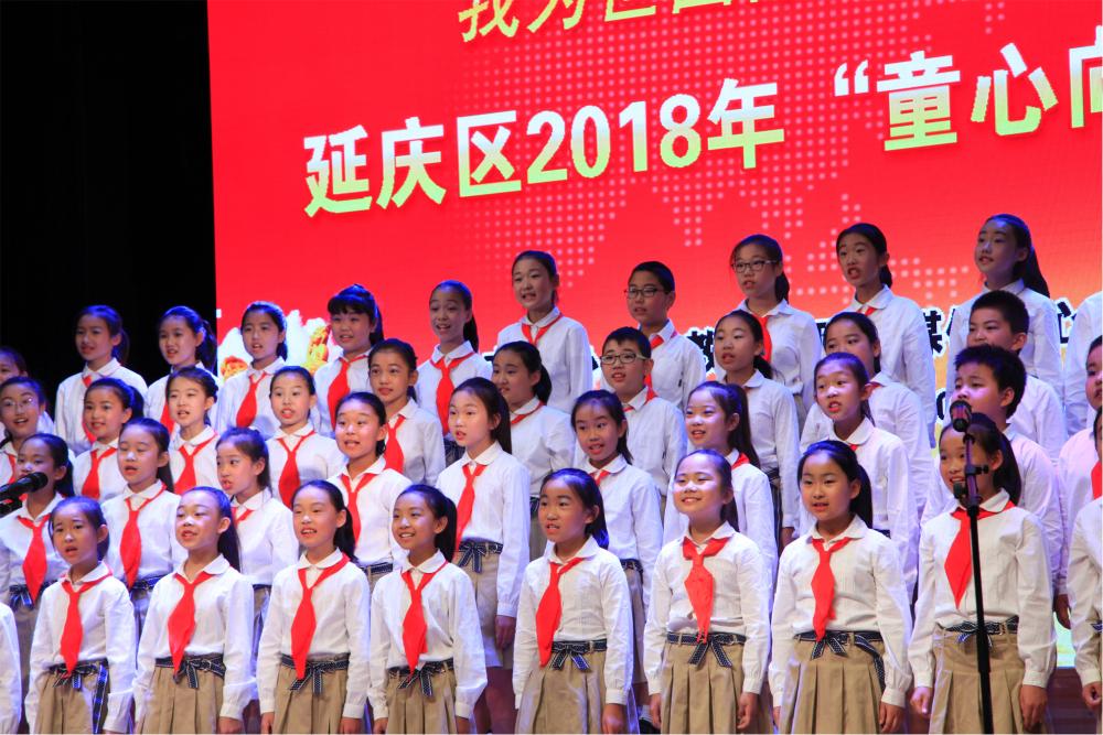 延庆区第二小学表演《我们的心儿向太阳》、《绿色北京》-(2)1.jpg