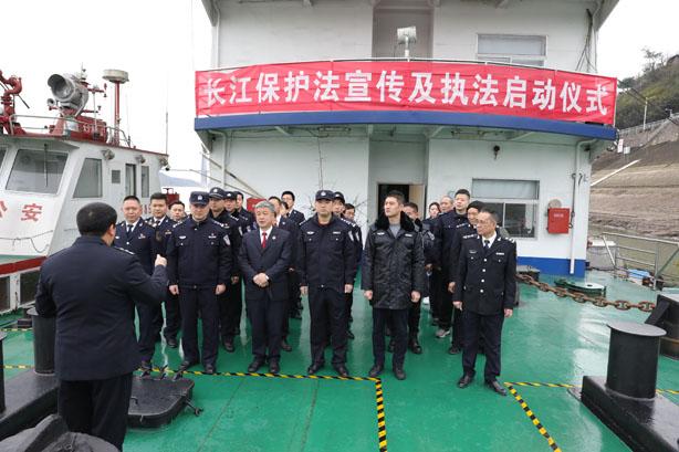 长寿开展《长江保护法》宣传暨禁渔宣传活动