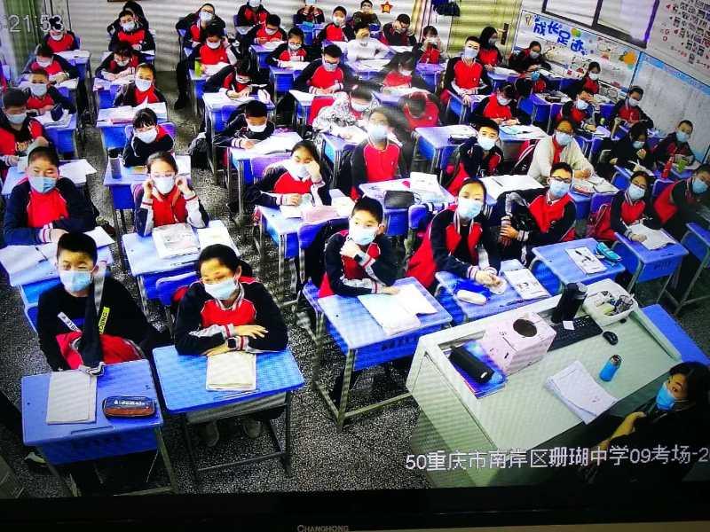 """重庆南岸:""""知心阿姨""""网络直播""""开学第一课"""""""
