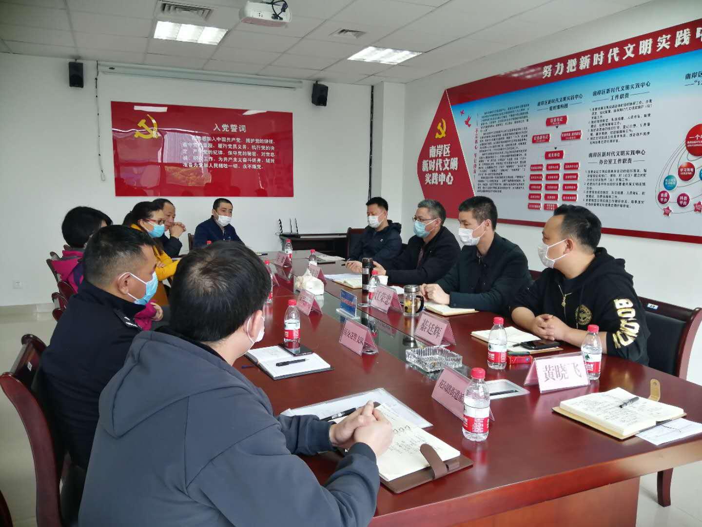 区委文明办组织召开专项整治行动工作部署会.png