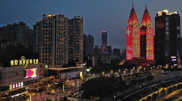 重庆南岸打造生态宜居新模式