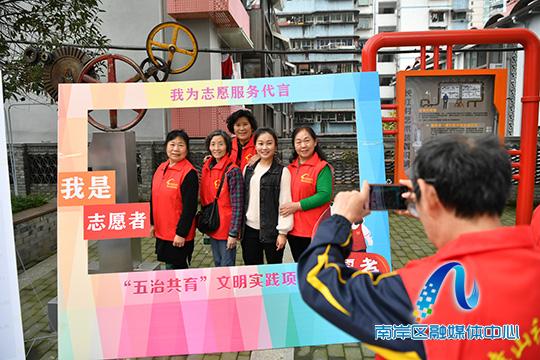 重庆南岸:初心如磐,使命在肩 文明建设永远在路上