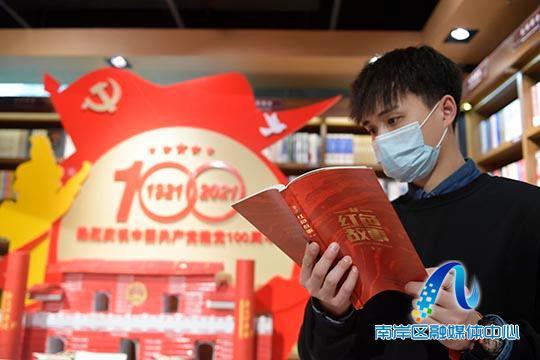 市民在选购建党100周年读物。 记者 崔景印 摄.jpg