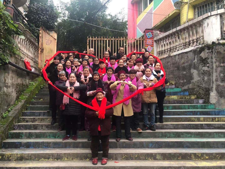 南岸区长生桥镇志愿者参加红樱桃冬日针爱志愿行动.jpg