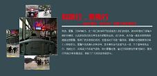 QQ图片20161229162907.png