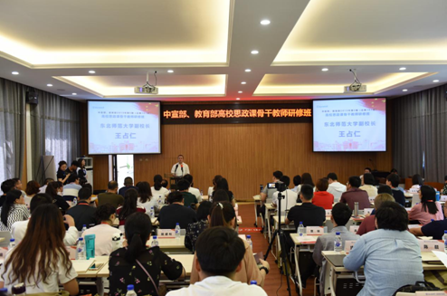 振阳公学举行全国高校思政课骨干教师研修