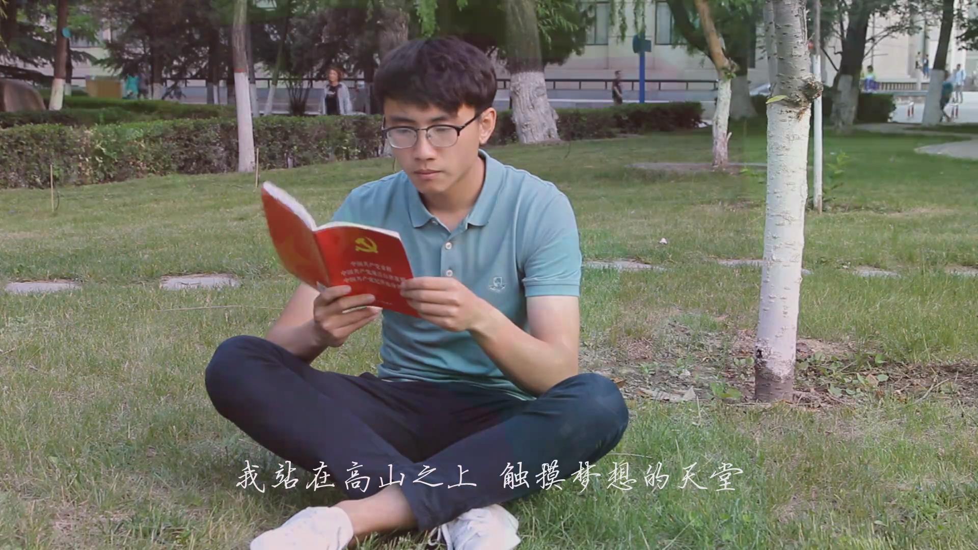 兰州大学原创歌曲《青春中国梦》MV_2016621101843.JPG