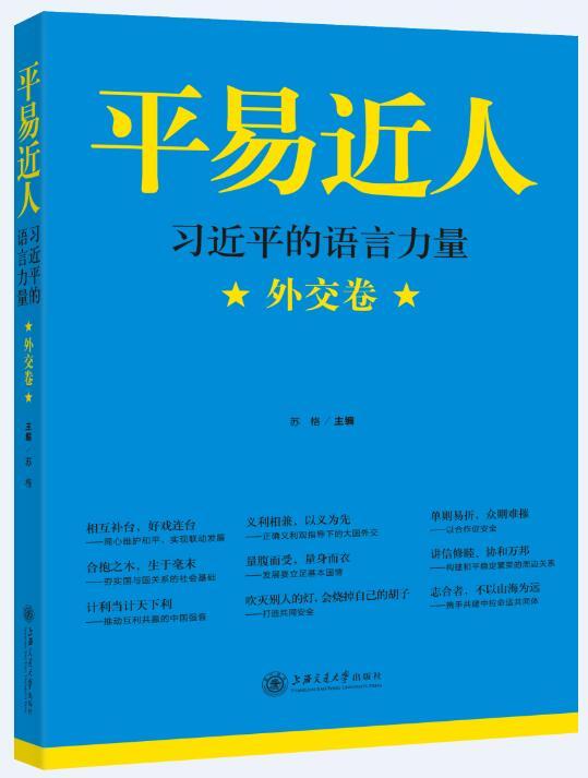 3-6岁幼儿语言领域发展指南