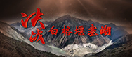20191106(1).png