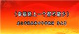 电视3_副本.jpg